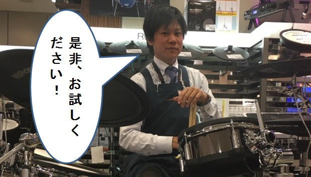 f:id:shima_c_shinjuku:20161223201754j:plain