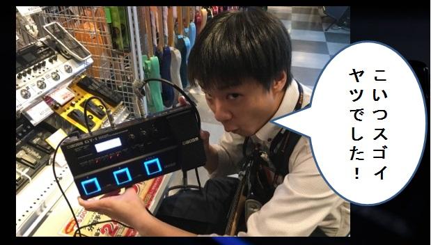 f:id:shima_c_shinjuku:20170104145034j:plain