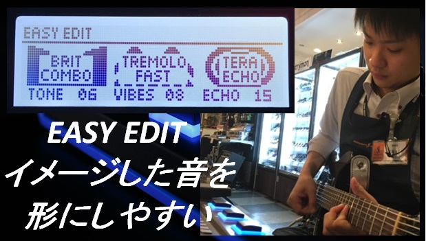 f:id:shima_c_shinjuku:20170104145043j:plain
