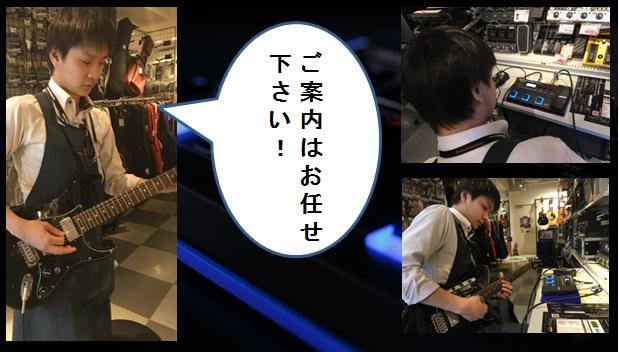 f:id:shima_c_shinjuku:20170104145057j:plain