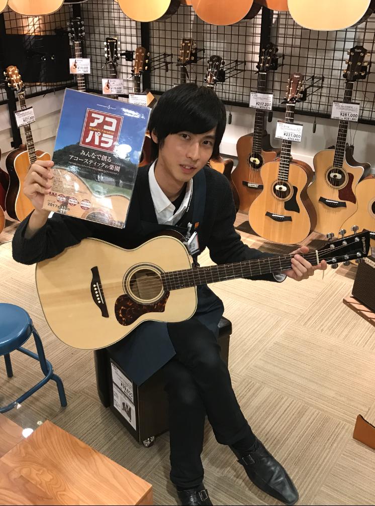 f:id:shima_c_shinjuku:20170104170328p:plain
