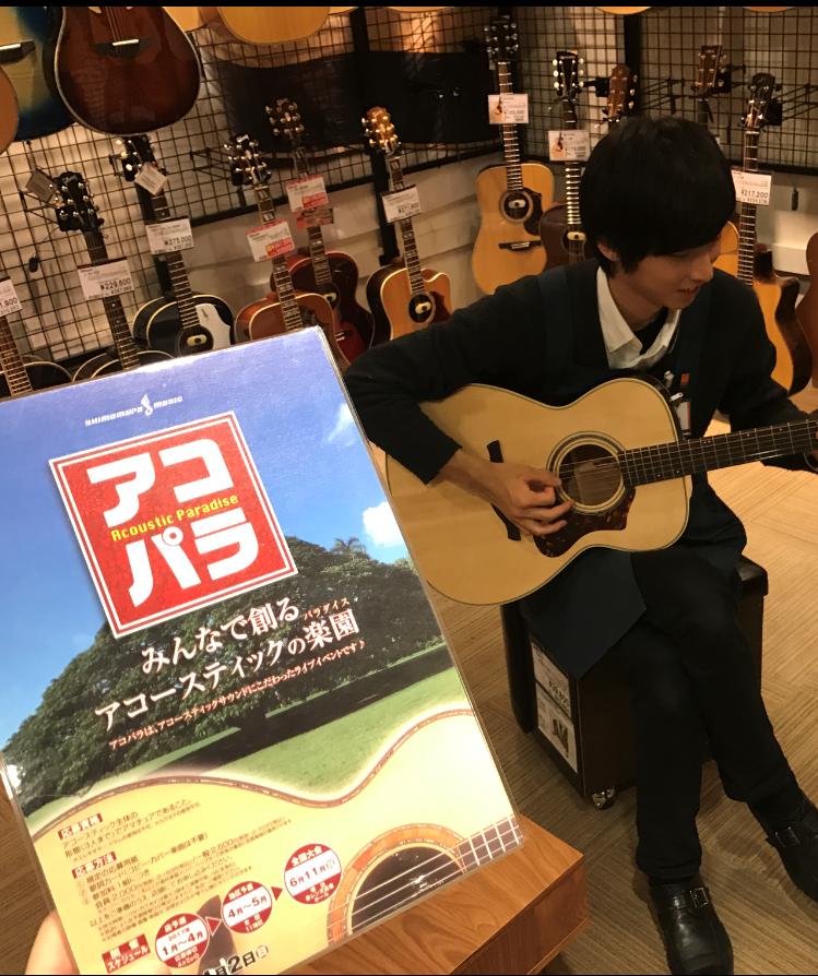 f:id:shima_c_shinjuku:20170104170408p:plain