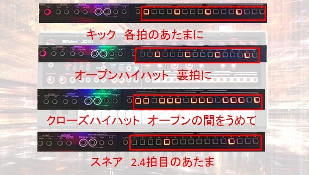 f:id:shima_c_shinjuku:20170114180812j:plain