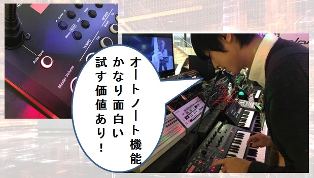 f:id:shima_c_shinjuku:20170114180815j:plain