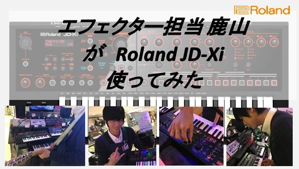 f:id:shima_c_shinjuku:20170114180830j:plain