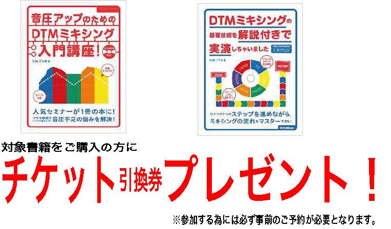 f:id:shima_c_shinjuku:20170126175525p:plain