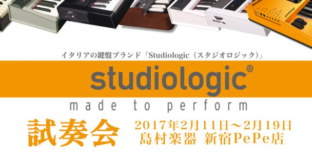 f:id:shima_c_shinjuku:20170206192059j:plain