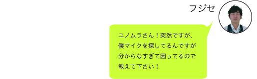 f:id:shima_c_shinjuku:20170331180309j:plain