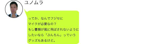 f:id:shima_c_shinjuku:20170331183414j:plain
