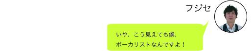 f:id:shima_c_shinjuku:20170331183437j:plain