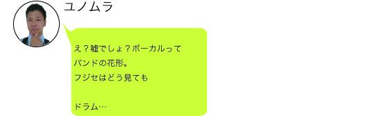 f:id:shima_c_shinjuku:20170331183438j:plain