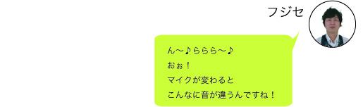 f:id:shima_c_shinjuku:20170331195043j:plain