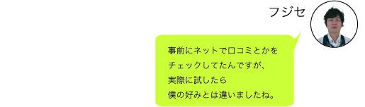 f:id:shima_c_shinjuku:20170331195541j:plain