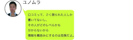 f:id:shima_c_shinjuku:20170331195542j:plain