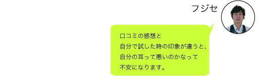f:id:shima_c_shinjuku:20170331195543j:plain