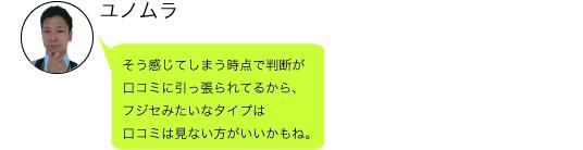 f:id:shima_c_shinjuku:20170331195544j:plain