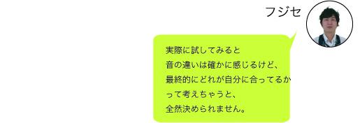 f:id:shima_c_shinjuku:20170331200318j:plain