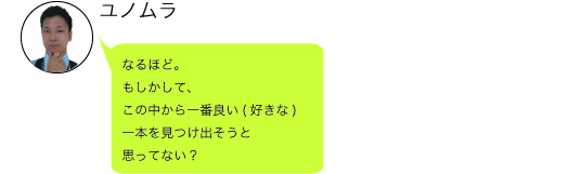 f:id:shima_c_shinjuku:20170331200319j:plain