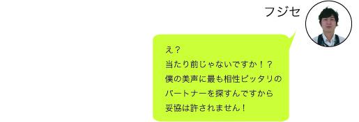 f:id:shima_c_shinjuku:20170331200321j:plain