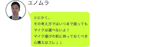 f:id:shima_c_shinjuku:20170331200831j:plain