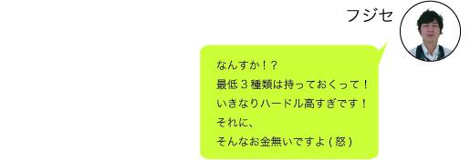 f:id:shima_c_shinjuku:20170331201027j:plain