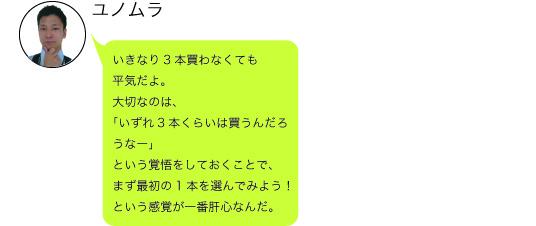 f:id:shima_c_shinjuku:20170331201028j:plain