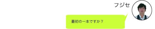 f:id:shima_c_shinjuku:20170331201029j:plain