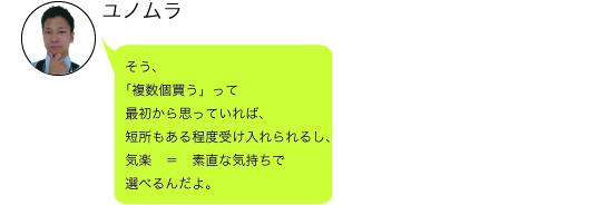 f:id:shima_c_shinjuku:20170331201030j:plain