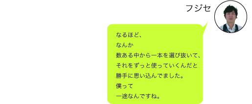 f:id:shima_c_shinjuku:20170331201032j:plain