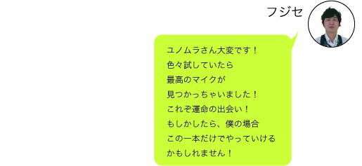 f:id:shima_c_shinjuku:20170331201216j:plain