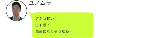 f:id:shima_c_shinjuku:20170331201217j:plain