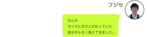 f:id:shima_c_shinjuku:20170331201243j:plain