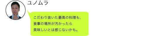 f:id:shima_c_shinjuku:20170331201307j:plain