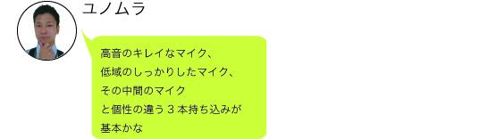 f:id:shima_c_shinjuku:20170331201357j:plain