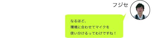 f:id:shima_c_shinjuku:20170331201422j:plain