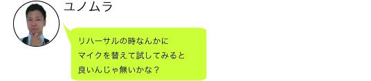 f:id:shima_c_shinjuku:20170331201423j:plain