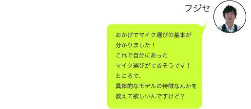 f:id:shima_c_shinjuku:20170331201637j:plain