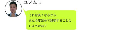 f:id:shima_c_shinjuku:20170331201638j:plain