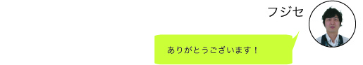 f:id:shima_c_shinjuku:20170331201652j:plain