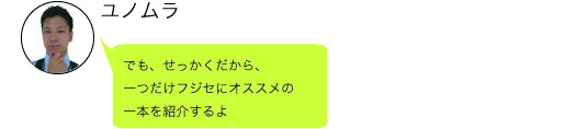 f:id:shima_c_shinjuku:20170331202320j:plain