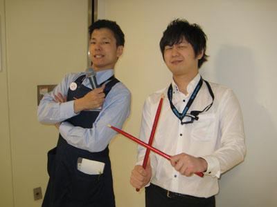 f:id:shima_c_shinjuku:20170331202739j:plain