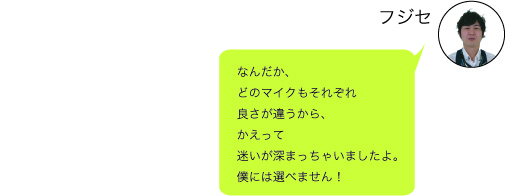 f:id:shima_c_shinjuku:20170331203838j:plain