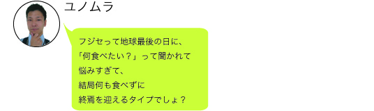 f:id:shima_c_shinjuku:20170331203839j:plain