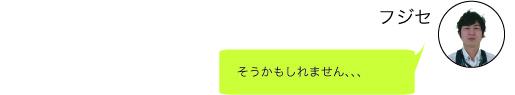 f:id:shima_c_shinjuku:20170331203840j:plain