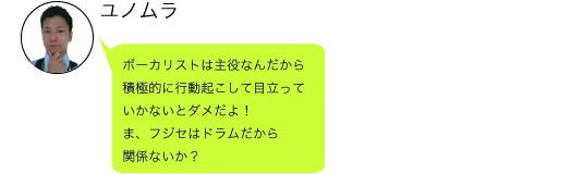 f:id:shima_c_shinjuku:20170331203842j:plain