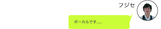 f:id:shima_c_shinjuku:20170331203843j:plain