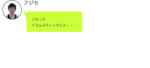 f:id:shima_c_shinjuku:20170331210824j:plain