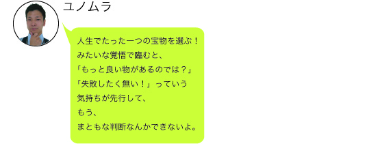 f:id:shima_c_shinjuku:20170331211956j:plain
