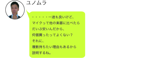 f:id:shima_c_shinjuku:20170331212115j:plain