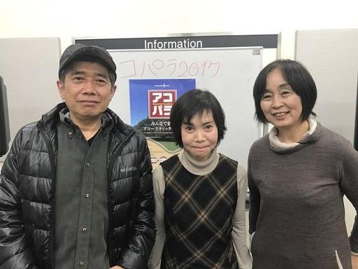 f:id:shima_c_shinjuku:20170411105911j:plain